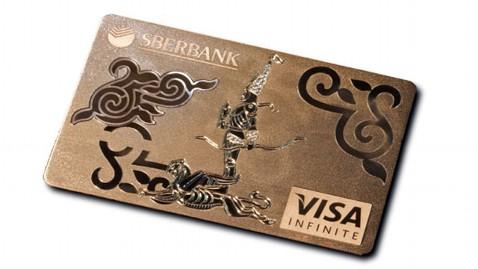 Une Carte de Crédit en Or incrustée de Diamants et de Perles