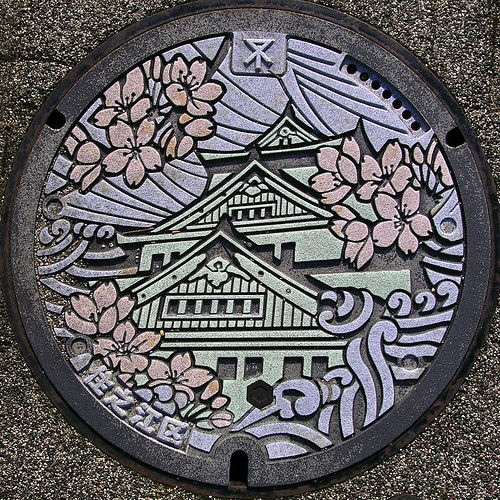 Au Japon on Décore les Plaques d'Égouts  (2)