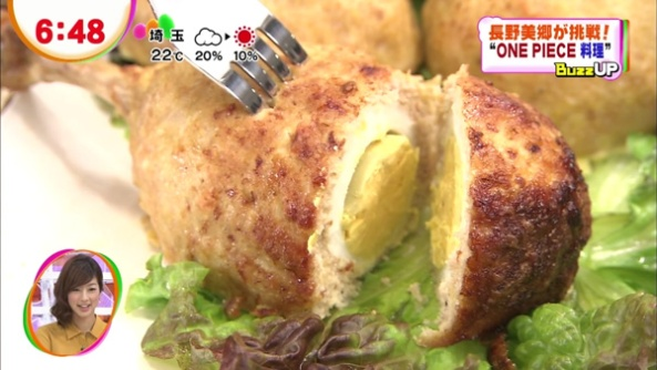Le Livre de Cuisine de Sanji (9)