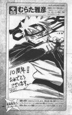 Masahiko-Murata