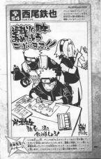 Tetsuya-Nishio