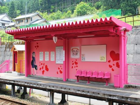 Love-Station-Project-Koi-Yamagata-Station-2
