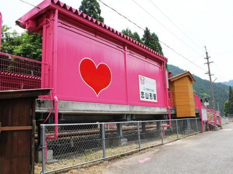 Love-Station-Project-Koi-Yamagata-Station-4