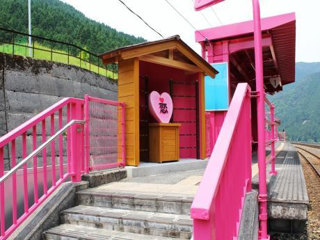 Love-Station-Project-Koi-Yamagata-Station-6