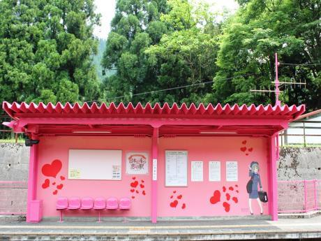 Love-Station-Project-Koi-Yamagata-Station-9