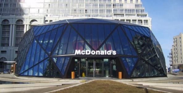 Le McDonald's Design de Batumi (1)