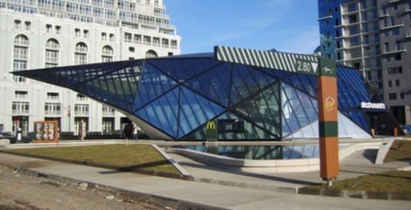 Le McDonald's Design de Batumi